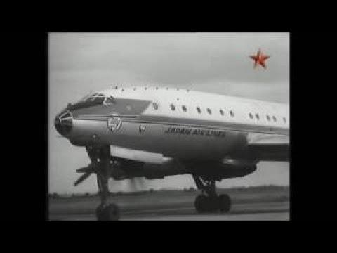 Ил-62,Ил-18,Ан-10,Ту-114,Ту-104,Ту-124,Ту-134,Ан-2,Ан-24,Як-40,Ли-2,Ил-14,...