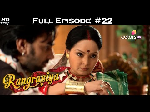 Rangrasiya - Full Episode 22 - With English Subtitles