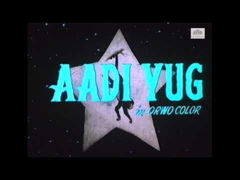 Aadi Yug || Vinay Kumar, Saheen Aman, Ramesh Goyal || Bollywood Hindi Full Movie
