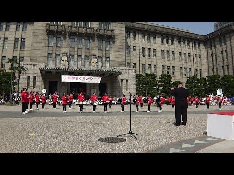 第14回さくらパレード 宇治市立東宇治中学校 交歓コンサート