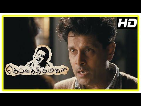 Video Deiva Thirumagal Emotional Climax Scene | Vikram hands over Baby Sara to Amala Paul | Anushka download in MP3, 3GP, MP4, WEBM, AVI, FLV January 2017