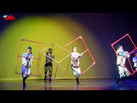 2020年美國臺灣傳統週暨加拿大亞裔傳統月(美加西團)宣傳影片–臺灣追想曲