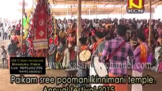 Paika Sree Poomani Kinnimani Temple Annual Festival 2015