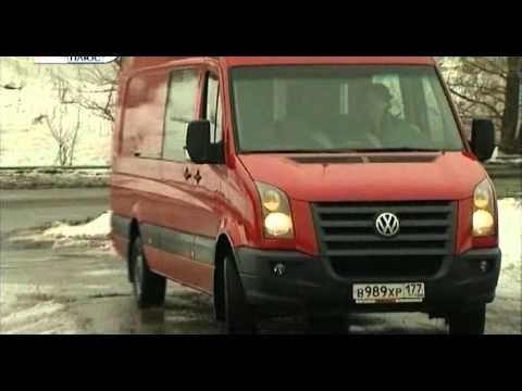 Volkswagen Crafter Тест VW Crafter
