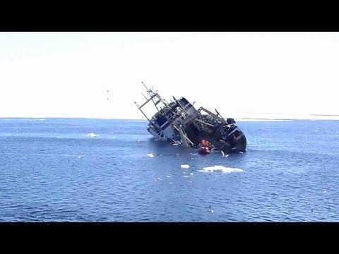 затонул рыболовный траулер