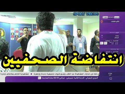 العرب اليوم - شاهد : صحافيون مغاربة يثورون في وجه مدرب الأهلي
