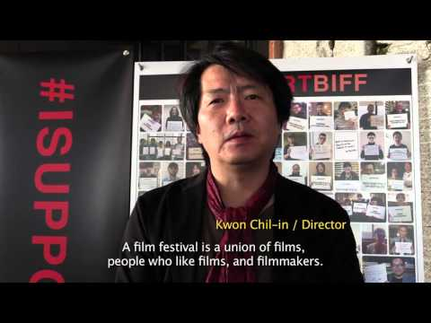 #ISUPPORTBIFF_권칠인 KWON Chil-in