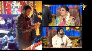 Sarrainollu   ETV Dasara Special Event   18th October 2018    ETV Telugu   Latest Promo