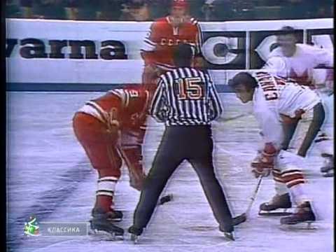 Суперсерия СССР   Канада 1972 год  5 игра (видео)
