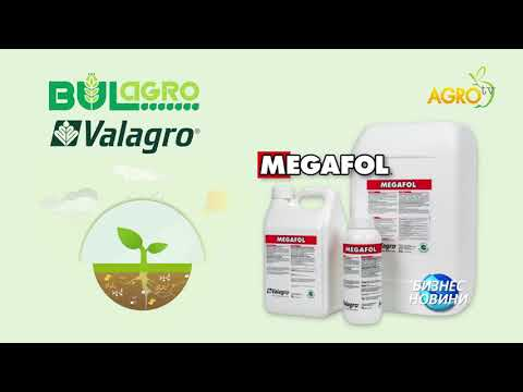 MEGAFOL - promotes vegetal growth during environmental stress
