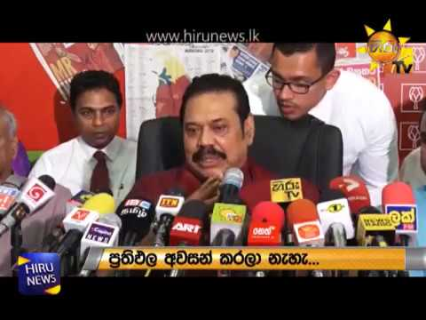 MR asks parliament to be dissolved
