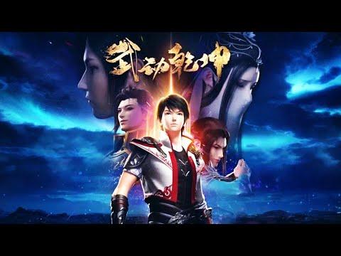 Martial Universe (Wu Dong Qian Kun) Season 2 Full Episode English Subbed