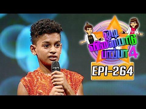 Odi-Vilayadu-Pappa-Season-4-Epi-264-Maitreyan-Dance-Show-23-08-2016