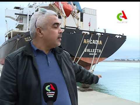 Jijel: Hausse de 10 % des exportations hors hydrocarbures au port de Djendjen