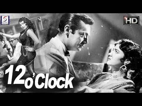 12 O Clock - Guru Dutt, Waheeda Rehman - Suspence Movie - B&W HD