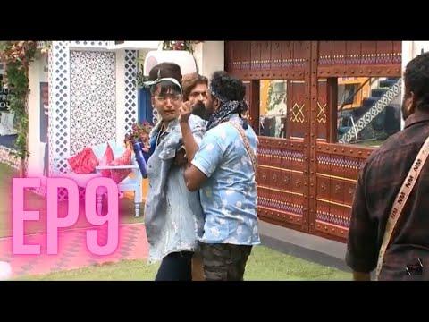 Bigg Boss Malayalam Season 3 Episode 9