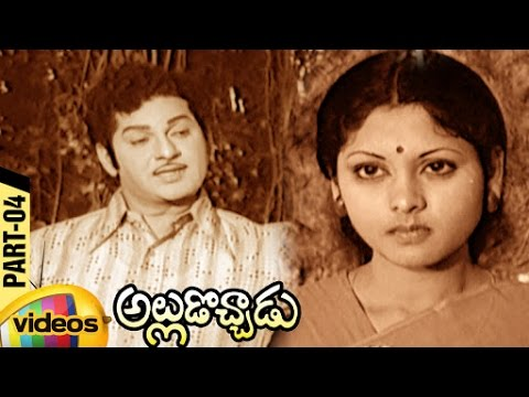 Alludochadu Full Movie - Part 4/13 - Ramakrishna, Jayasudha