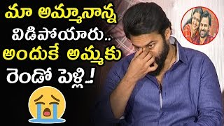 Sai Dharam Tej Very Emotional About His Mother Second Marriage || Sai Dharam Tej Interview