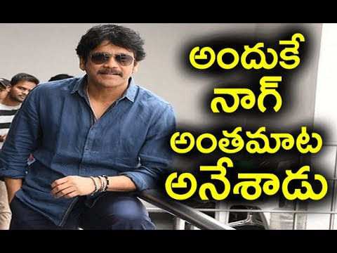 Shocking facts Behind Nagarjuna Comments