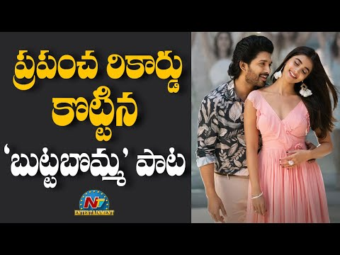 Allu Arjun Butta Bomma song World Record | Movie Mixture