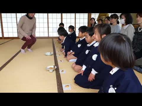 テレジア幼稚園のねんちょうさん??お茶のおけいこ?? H.30.03.09