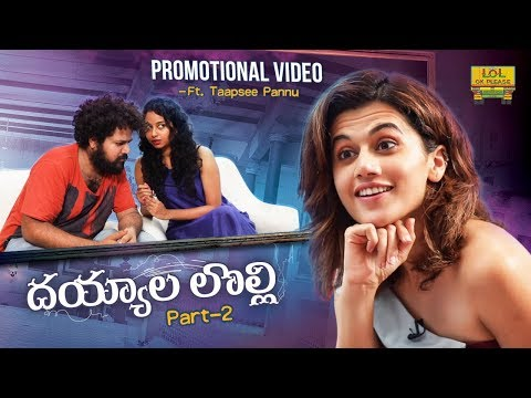 Deyyala Lolli - Anando Brahma Promotional Video - Ft. Taapsee Pannu, Srinivas Reddy || #LolOkPlease