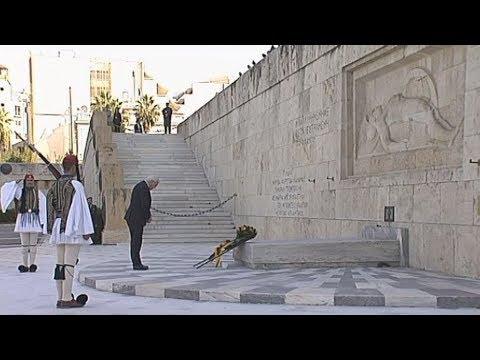 Στεφάνι στο Μνημείο του Άγνωστου Στρατιώτη κατέθεσε ο Σταϊνμάιερ