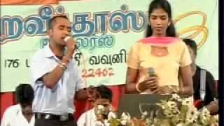 Vavuniya Sri Lanka  city pictures gallery : Ragas waram Music Band { Sri lanka Vavuniya}