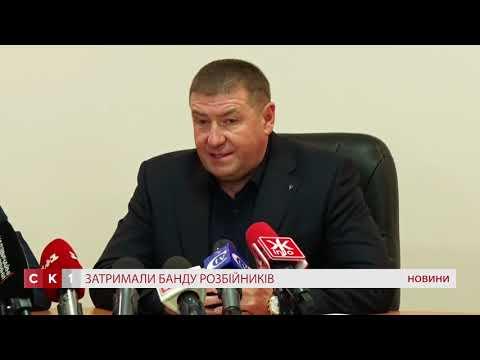 Поліцейські Житомирщини затримали банду розбійників під час чергового нападу на підприємця