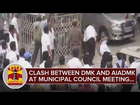 Clash-between-DMK-and-AIADMK-at-Tambaram-Municipal-Council-Meeting-4-Injured-01-03-2016