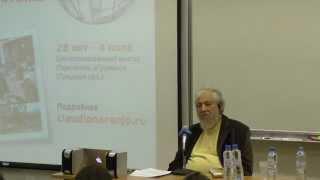 Глубинные трансформации человека и общества — часть 1 — Наранхо Клаудио — видео