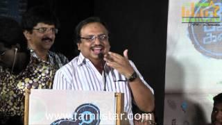 Oru Pakka Kathai Movie Press Meet Part 1