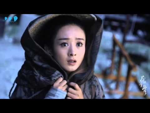 The Journey Of Flower (Hoa Thien Cot) EP 1