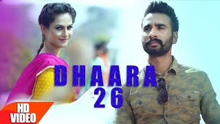 Video Dhaara 26 (Full Song) | Hardeep Grewal | Latest Punjabi Song 2016 | Speed Records MP3, 3GP, MP4, WEBM, AVI, FLV Oktober 2018