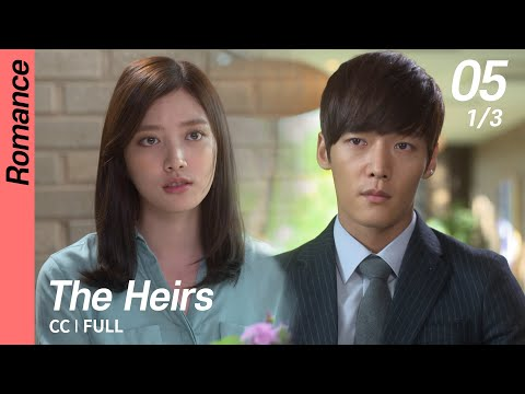[CC/FULL] The Heirs EP05 (1/3) | 상속자들