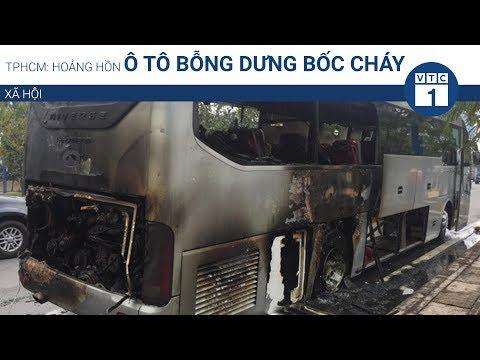 TPHCM: Hoảng hồn ô tô bỗng dưng bốc cháy | VTC1 - Thời lượng: 46 giây.