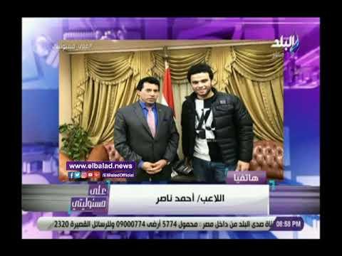 المصري المحترف بأياكس: الاتحاد السكندري رفض علاجي.. ووزير الرياضة طيب خاطري