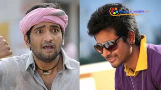 Sivakarthikeyan and Santhanam-Direct Competition! Kollywood News 13/10/2015 Tamil Cinema Online