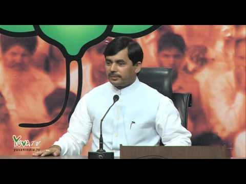 BJP condemns the unfortunate suspension of its MLAs from Assam Assembly: Syed Shahnawaz Hussain