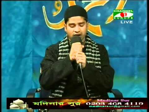 ishaque - Bangla Haam-E Baari Ta`la by Ishaque Ahmed on Madinar Sur.