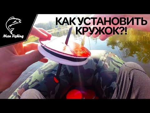 видео ловля судака на кружки