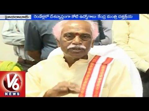 Central minister Bandaru Dattatreya on employment 25032015