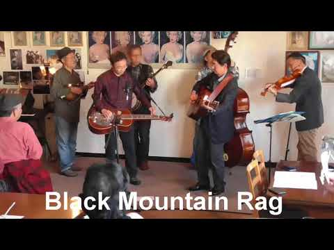 Black Mountai Rag (видео)