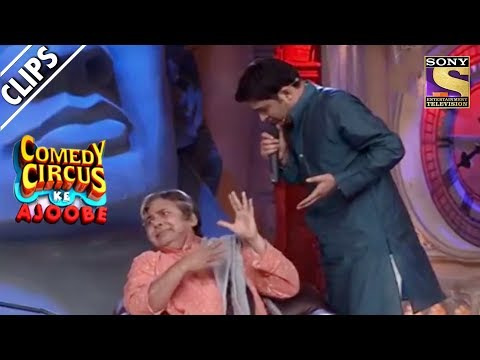 Video Kapil Tries To Impress Sudesh With His Singing | Comedy Circus Ke Ajoobe download in MP3, 3GP, MP4, WEBM, AVI, FLV January 2017