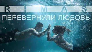 Валерия Была любовь retronew