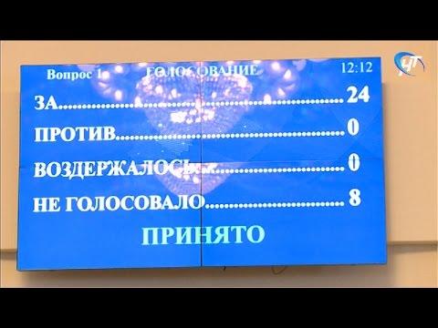 Депутаты региональной Думы одобрили кандидатуру Андрея Гуришева на должность областного прокурора
