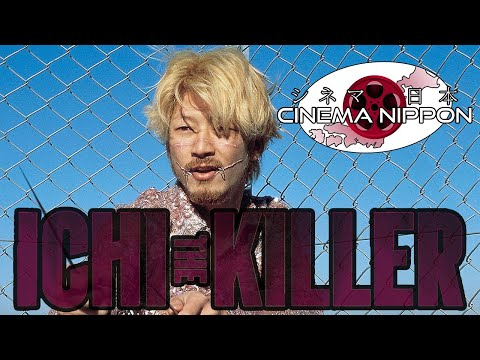 """""""Ichi the Killer"""" and Moral Ambiguity (Revised and Expanded) 