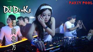 Nonton 『 DJ DENKA 2017 / Alan Walker - Faded + Alone 』 漂向北方 VS 光年之外 x 2017慢摇逆袭 - 中英重節奏 Film Subtitle Indonesia Streaming Movie Download