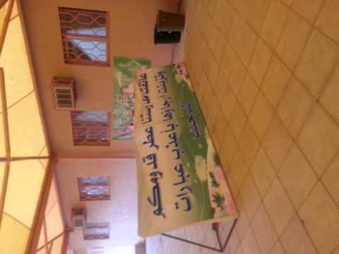 زيارة المستشفى الاهلي للمدرسه