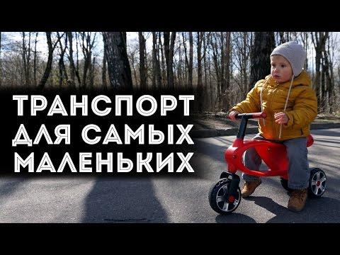 Детский Трехколесный Самокат Mini Smart Oneal